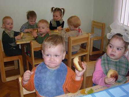 Initiative Pskow